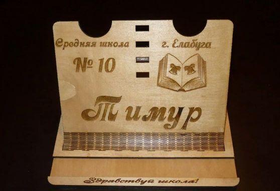 Подставка для чтения книг