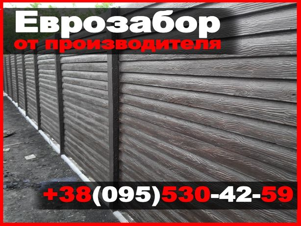 бетонный забор тульчин
