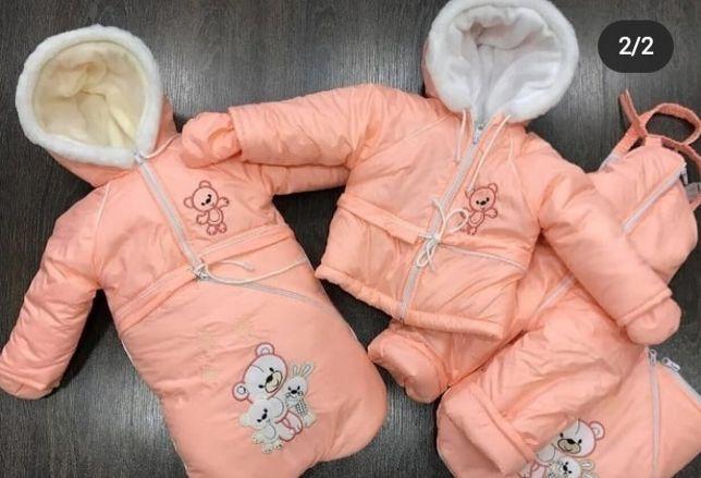 Комбинезон зимний для новорожденных от 0 до 2- х лет