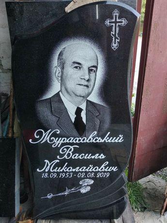 Памятники Портрет на камне Гравировка портретов и текстов на памятнике