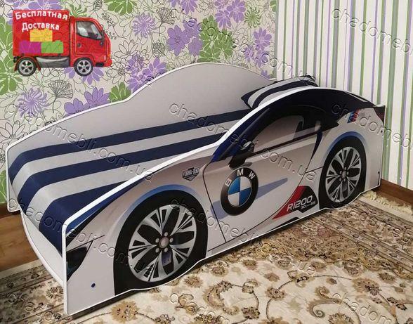 Детская Кровать Машина БМВ\ Кроватка для Мальчика для Девочки Кредит