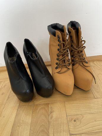 Buty na koturnie