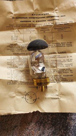 Кинопроэкционная электрическая лампа накаливания с отражателем