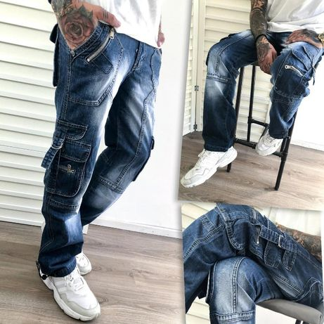 Распродажа Стильные мужские джинсы штаны брюки