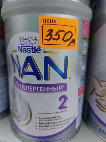 Молочная смесь НАН 2 гипоаллергенный