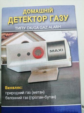 Датчик утечки газа газоанализатор MAXI пропан, бутан, метан