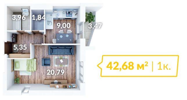 ЖК СЕВЕРНЫЙ. 1комн. квартира. 43 м кв