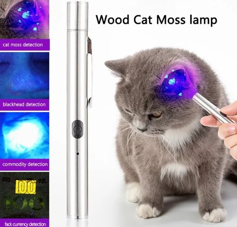 Wood cat moss lamp ультрафиолетовая лампа кошек и собак  детектор орга