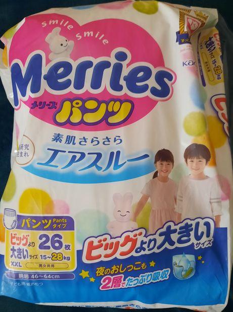 Японские подгузники-трусики