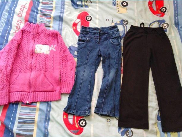 Кофта, джинсы, брюки. Пакет вещей.