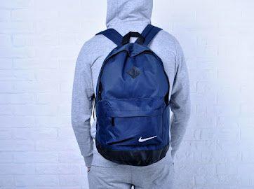 Рюкзачек, портфель найк Nike Хит! С Кожаными вставками