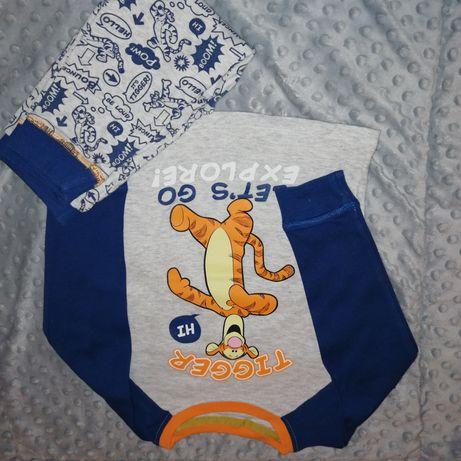 98 ubranka rezerwacja