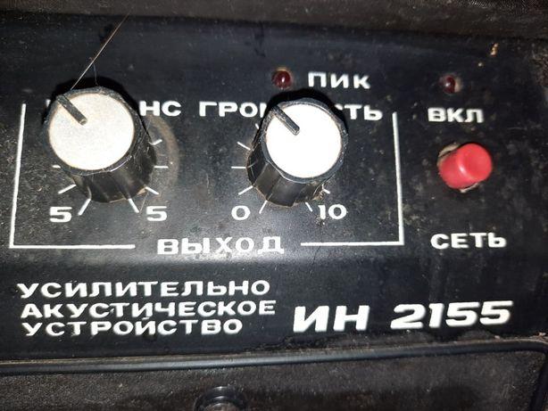 Эквалайзер ( усилитель ) для гитары ИН 2155