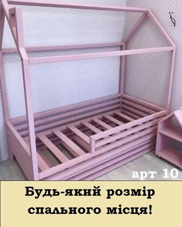 Ліжко будиночок масив вільхи.Дитяче ліжко.Детская кроватка.Кровать