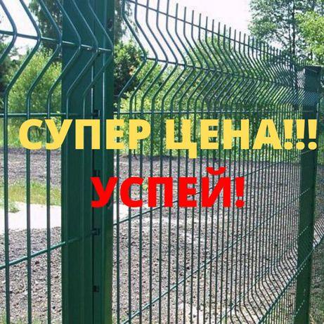 Профнастил Секции ЗАбора 3Д МЕталлочерепица Металл профтруба ШИфер