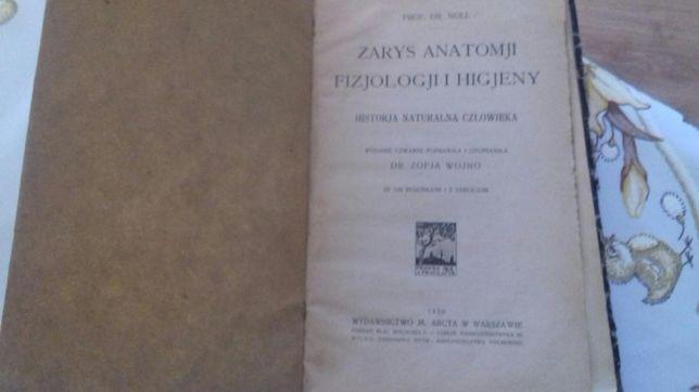 """Książka """"Zarys Anatomji Fizjologii i Higieny """"1920 rok."""