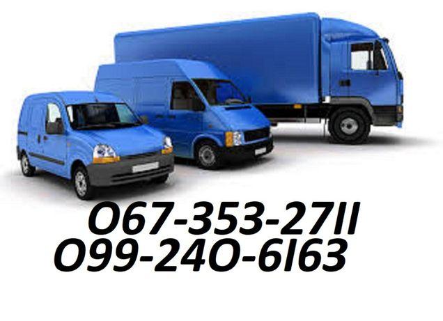 Автомобільні вантажоперевезення по Укрaїні. Грузоперевозки.
