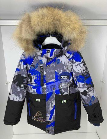 Шикарная зимняя куртка для мальчика 122-146 на флисе,мех енот