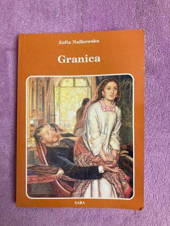 Zofia Nałkowska - Granica