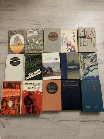 Зарубежный роман,новелла,приключения,путешествия,история