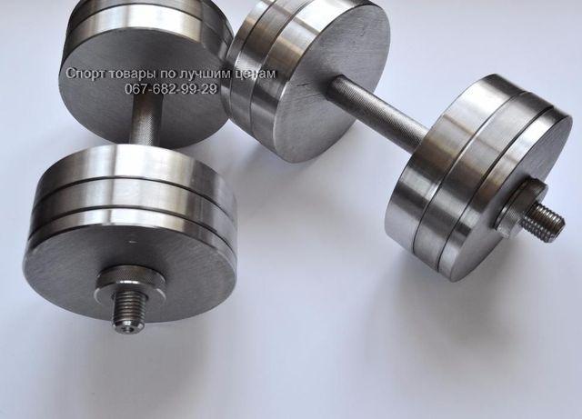 Мощные гантели 2 по 24 кг, D под блины 25 мм! Из крепкой стали.