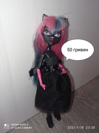 Одежда для кукол Монстер Хай ручной работы