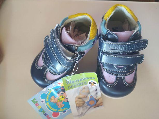 Детские кожаные ботинки,кроссовки.Детская демисезонная обувь. ортопеды