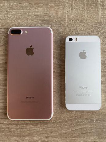 iPhone 7 plus oraz iPhone 5s GRATIS!
