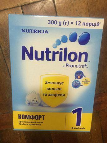 Nutrilon КОМФОРТ 1 смесь молочная