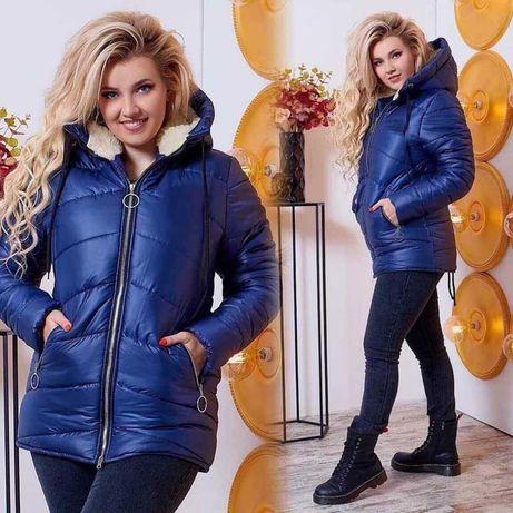 Зимняя курточка 50 р