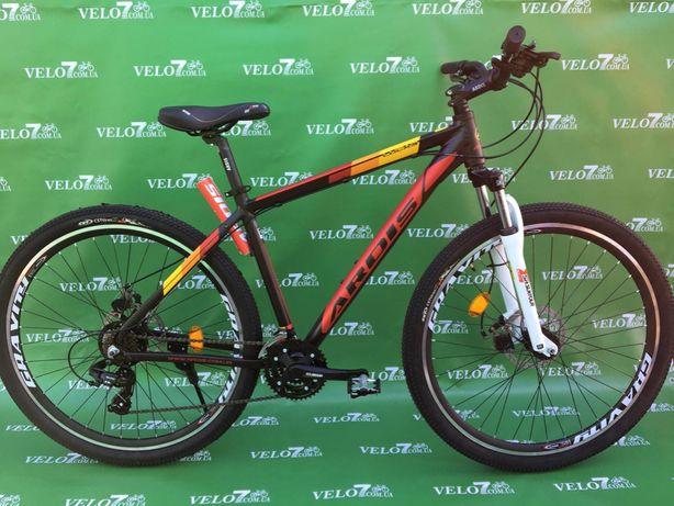 Новые велосипеды бренда ARDIS сайт Velo7.com.ua Ардис от 3000 грн.