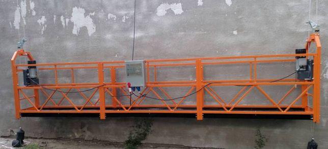 Продаем строительные люльки ZLP-630 XXXL (ширина 800 мм)