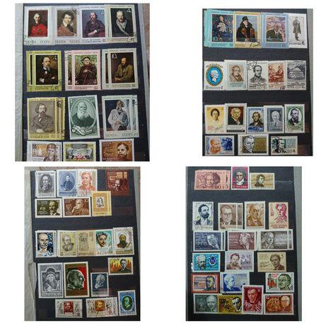 Альбом марок на тему известные люди, революционеры