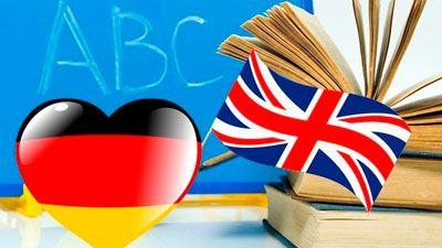 Английский, немецкий и русский языки для детей и взрослых!