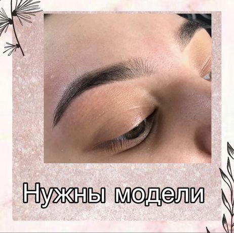 Услуги косметолога Дворец спорта