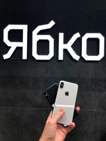 USED iPhone X 64/256gb Space/silver ЯБКО Гнатюка 12а КРЕДИТ 0%