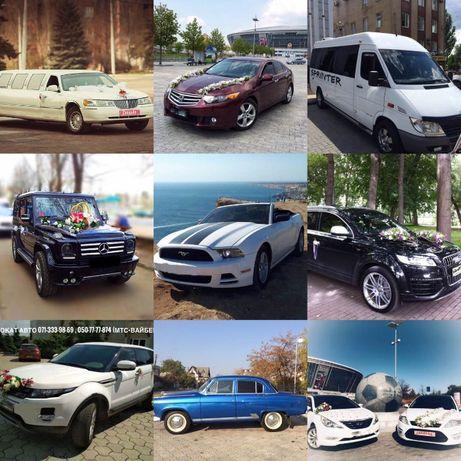 Прокат свадебного авто лимузин микроавтобус Аренда машин на свадьбу