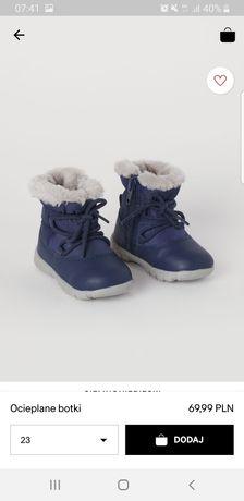 Botki kozaki buty zimowe 23 H&M  BDB