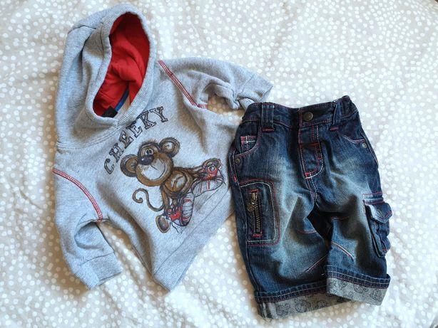 Komplet bluza + spodnie Next r. 68