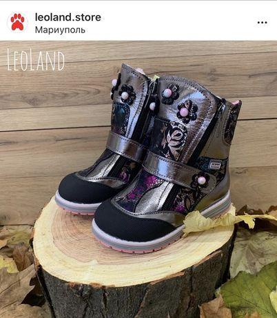 Зимние ботинки на девочку Bebetom