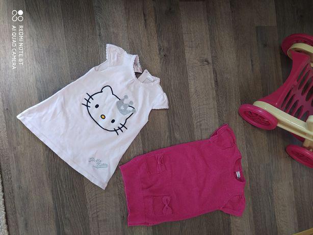 Платье сарафан для девочки люрекс H&M zara Hello Kitty YOUNG DIMENSION