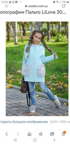 Пальто для подростка девочка 152-158 новое