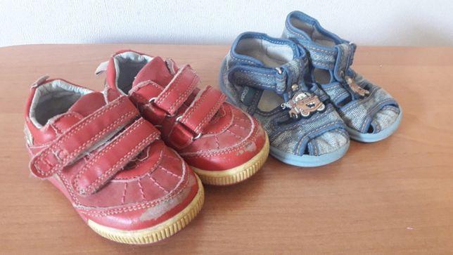 Обувь для малютки