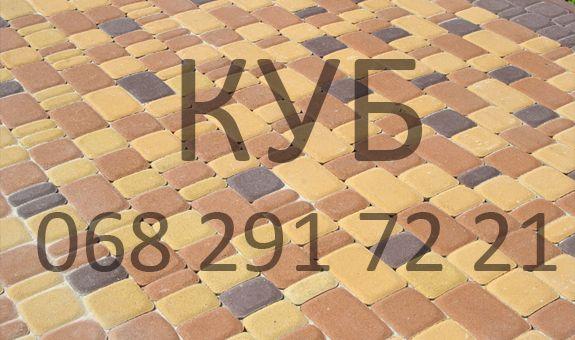 Тротуарная плитка - Бордюр - Производитель - Гарантия! АКЦИЯ