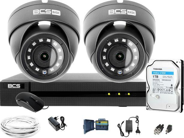 Zestaw do monitoringu domu 2 kamery rejestrator