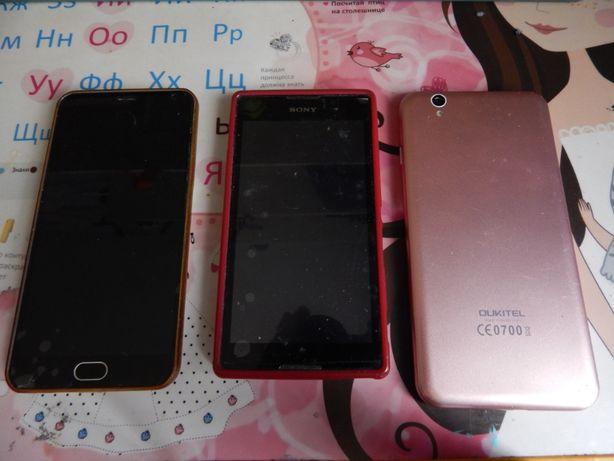 Продам смартфоны под восстановление-OUKITEL,MEIZU,SONY
