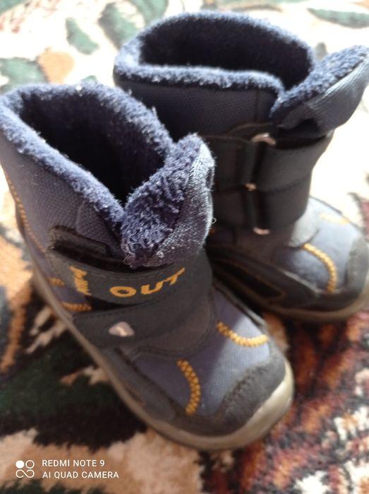 Продам ботиночки Каменское - изображение 1