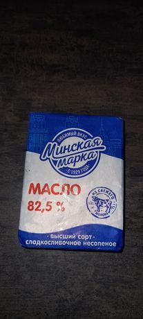 Масло сливочное 82.5% 200 грамм