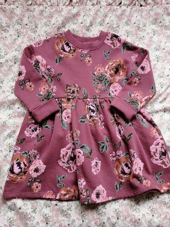 Next Nowa piękna sukienka w e kwiaty 99 2-3 lata
