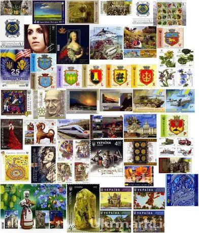 Почтовые марки Украины (Поштові марки України) 1991-2018 г.г.,1630 шт.